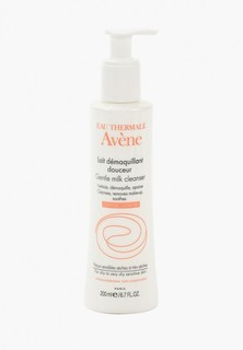 Молочко для лица Avene очищающее для сухой и чувствительной кожи, 200 мл