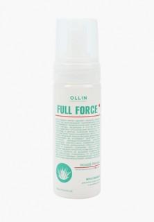 Мусс для волос Ollin FULL FORCE с экстрактом алоэ, 160 мл