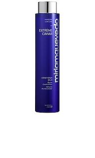 Кондиционер для волос extreme caviar - miriam quevedo Miriamquevedo