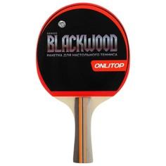 Ракетка для настольного тенниса blackwood, в чехле Onlitop