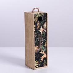 Ящик под бутылку present, 11 × 33 × 11 см Дарите Счастье