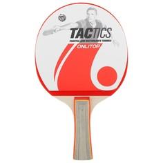 Ракетка для настольного тенниса tactics, в чехле Onlitop