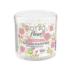 Cotto, Ватные палочки Fleur Сlassic, в банке, 100 шт.