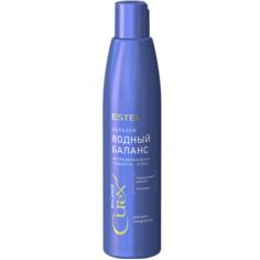 Estel, Curex Balance Бальзам Водный баланс для всех типов волос, 250 мл