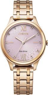 Японские женские часы в коллекции Eco-Drive Женские часы Citizen EM0503-75X