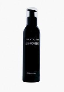 Шампунь Aldo Coppola SHATUSH для окрашенных волос с экстрактом винограда 250 мл