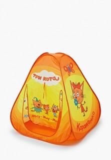 Палатка ЯиГрушка «Три кота» 80*80*90 самораскладывающаяся