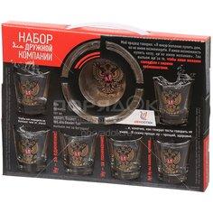 Набор для спиртного Декостек, 7 предметов (стопка 50 мл 6 шт, пепельница), Орел на флаге 1210-Д