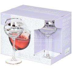 Бокал для вина Серпантин N1688/06сс, 6 шт, 280 мл