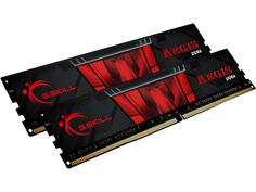 Модуль памяти G.Skill Aegis DDR4 DIMM 3200MHz PC-25600 CL16 - 16Gb KIT (2x8Gb) F4-3200C16D-16GIS