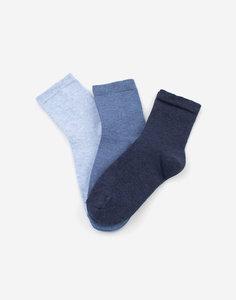 Набор носков для мальчика Gloria Jeans