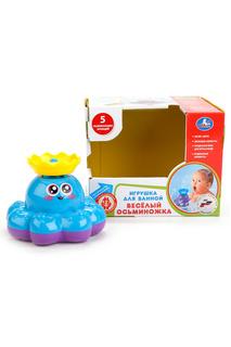Игрушка для ванной Умка Umka