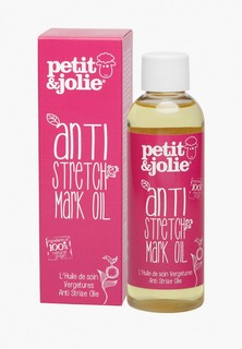 """Масло для тела Petit & Jolie """"Профилактика растяжек"""", 100 мл"""