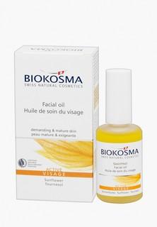 """Масло для лица Biokosma """"АКТИВ"""",30мл"""