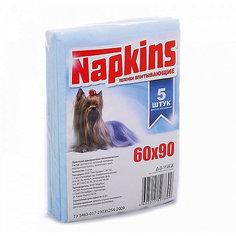 Впитывающие пелёнки Napkins для собак 5 шт, 60х90 см