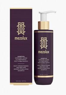 Шампунь Librederm MEZOLUX 200 мл