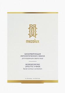 Набор масок для лица Librederm MEZOLUX, 4х18 мл