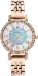 Женские часы в коллекции Considered Женские часы Anne Klein 3632MPRG