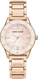 Женские часы в коллекции Metals Женские часы Anne Klein 3602PMRG