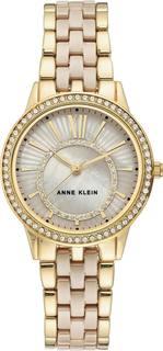 Женские часы в коллекции Ceramic Женские часы Anne Klein 3672TNGB