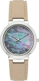 Женские часы в коллекции Considered Женские часы Anne Klein 3713GMTN