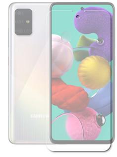 Защитная пленка Red Line для Samsung Galaxy A51 Glossy УТ000021705