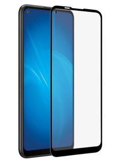 Защитная пленка Red Line для Samsung Galaxy A21s Back УТ000021331
