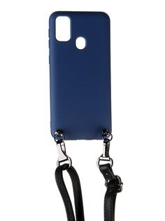 Чехол Ally для Samsung M215 Galaxy M21 А1 Soft Touch с ремешком Blue A1-01119
