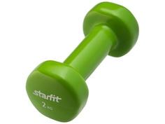 Гантель Starfit DB-101 2kg Green УТ-00007043
