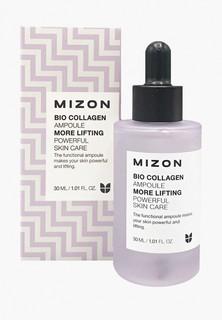 Сыворотка для лица Mizon BIO COLLAGEN с коллагеном, 30 мл