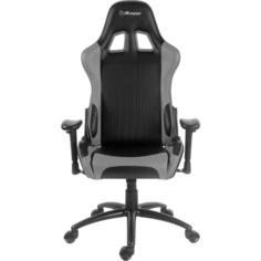 Компьютерное кресло Arozzi Verona Grey