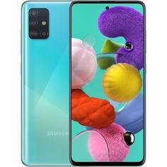 Смартфон Samsung Galaxy A51 128 ГБ голубой