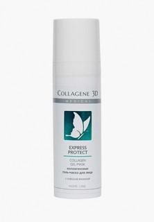 Маска для лица Collagene 3D Medical с куперозом EXPRESS PROTECT, 30 мл