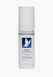 Маска для лица Collagene 3D Medical для сухой и чувствительной кожи HYDRO COMFORT, 30 мл