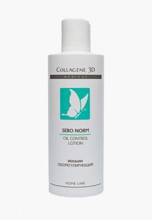 Лосьон для лица Collagene 3D Medical успокаивающий для жирной кожи с комплексом фруктовых кислот, 250 мл