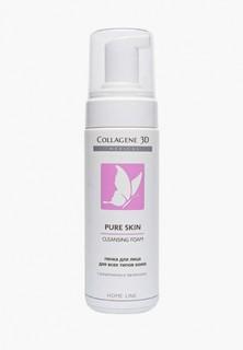 Пенка для умывания Collagene 3D Medical для всех типов кожи PURE SKIN, 160 мл