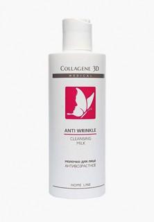 Молочко для лица Collagene 3D Medical антивозрастное ANTI WRINKLE, 250 мл