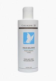 Тоник для лица Collagene 3D Medical увлажняющий, с гиалуроновой кислотой AQUA BALANCE, 250 мл
