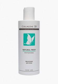 Тоник для лица Collagene 3D Medical с АНА-кислотами NATURAL FRESH, 250 мл