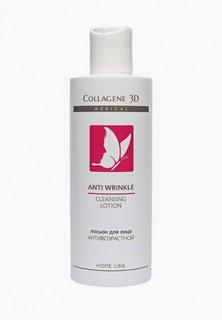 Лосьон для лица Collagene 3D Medical антивозрастной ANTI WRINKLE, 250 мл