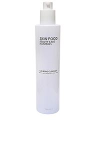 Очищающее средство skin food - BEAUTY CARE NATURALS