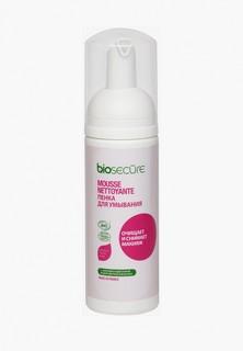 Пенка для умывания Biosecure 150 мл