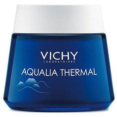 Крем-гель Vichy Aqualia Thermal ночной, 75 мл