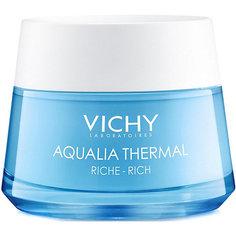 Насыщенный крем для сухой и очень сухой кожи Vichy Aqualia Thermal, 50 мл