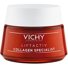 Дневной крем-уход Vichy Liftactiv Collagen Specialist, 50 мл