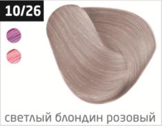 OLLIN, Перманентная стойкая крем-краска с комплексом Vibra Riche Ollin Performance (120 оттенков) 10/26 светлый блондин розовый