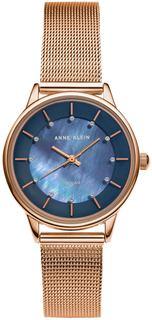 Женские часы в коллекции Considered Женские часы Anne Klein 3722NMRG