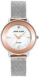 Женские часы в коллекции Diamond Женские часы Anne Klein 3687MPRT