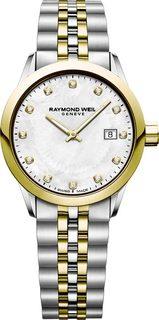 Швейцарские женские часы в коллекции Freelancer Женские часы Raymond Weil 5629-STP-97081