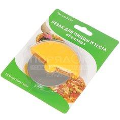 Нож кухонный стальной Мультидом Роллер VL53-123 для пиццы и теста, 9.5х8.5 см